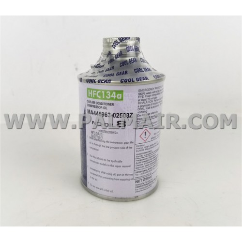 ND-8 COMPRESSOR OIL - 250ML